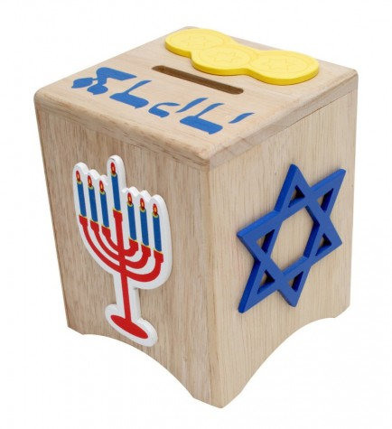 Giving tzedakah, or a charitable giving, is a great way to give back to your community this holiday season.