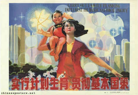 Propaganda for China's old One Child Policy often depicted baby boys due to male children being more desirable than girls.