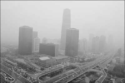 Smog over the city of Beijing, PRC.