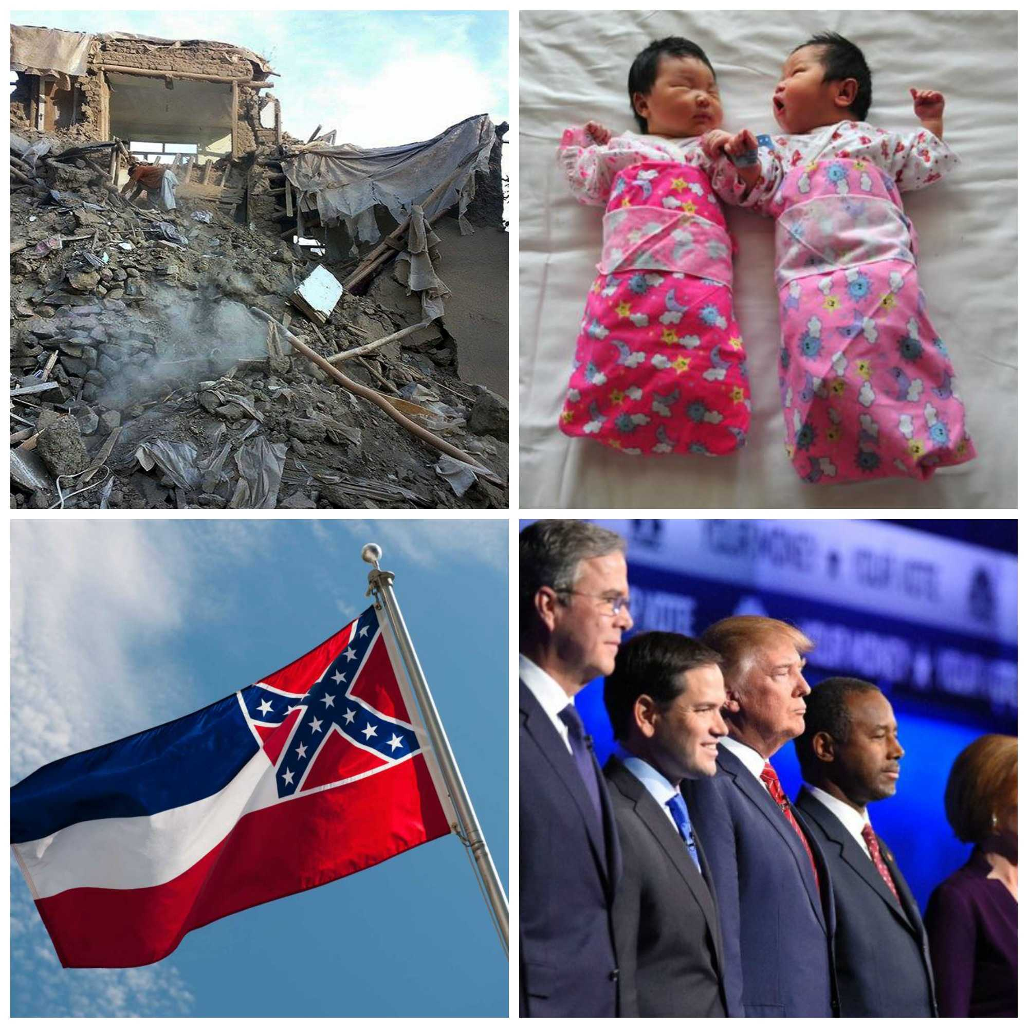 This week's news features the earthquake in Afghanistan, China's change in policy, Ole Miss flag controversy and the third GOP debate.