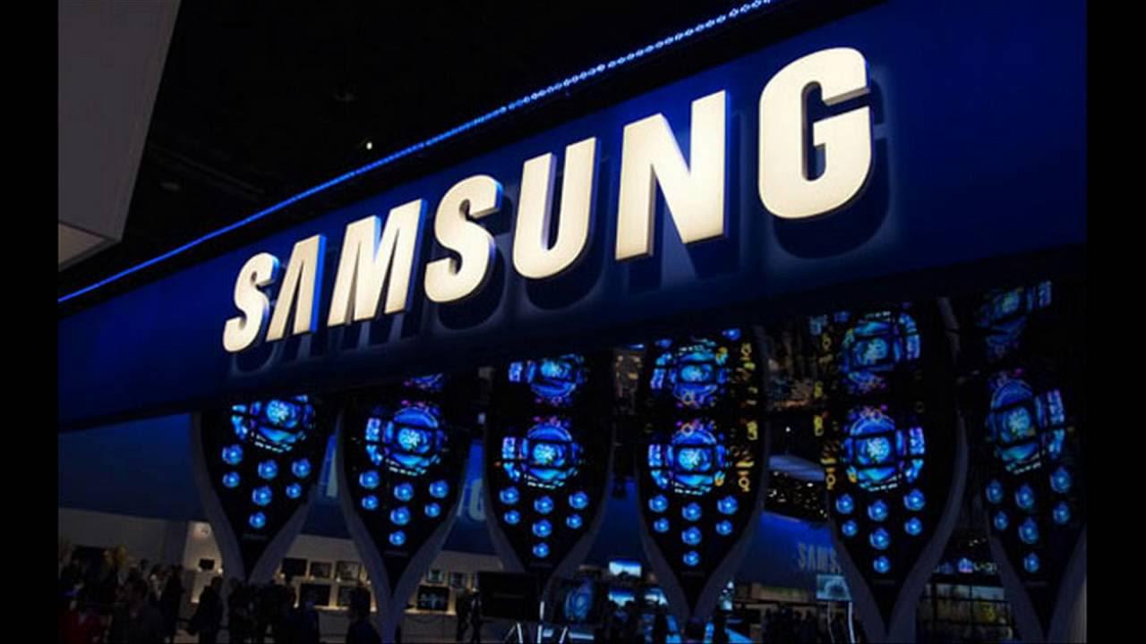 Samsung+Tras+las+Rejas