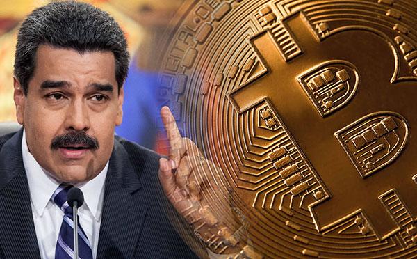 La nueva moneda de Venezuela